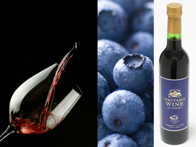 果汁50%,無着色,無添加,ブルーベリー,ぶるーべりー,ドリンク,やわらぎ果実,やわらぎファーム,ギフト,贈り物,送料無料